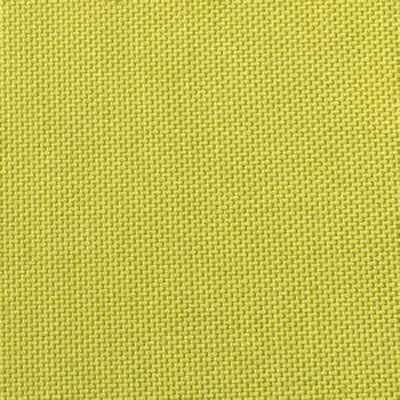 Spotlight Citron